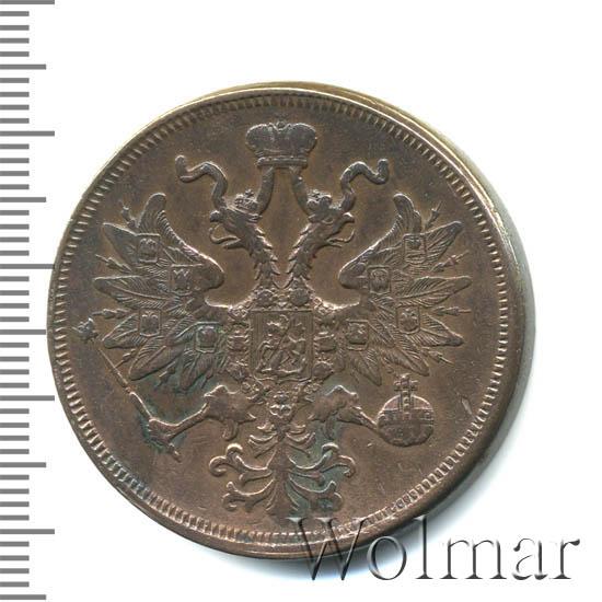 5 копеек 1863 г. ЕМ. Александр II