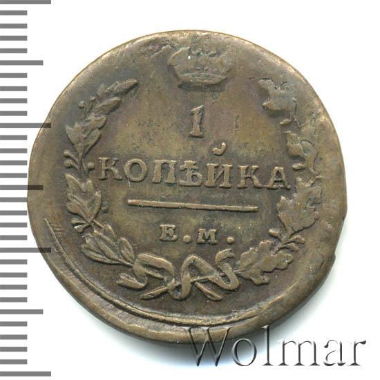 1 копейка 1894 года стоимость одной монеты интернет магазин мешок монет отзывы