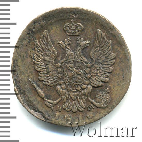 1 копейка 1818 г. ЕМ НМ. Александр I. Буквы ЕМ НМ