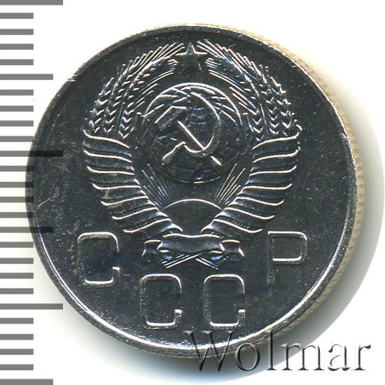 20 копеек 1957 г. Без Мадагаскара