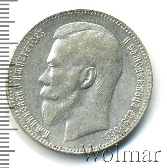 1 рубль 1898 стоимость золотые монеты купить в банках москвы