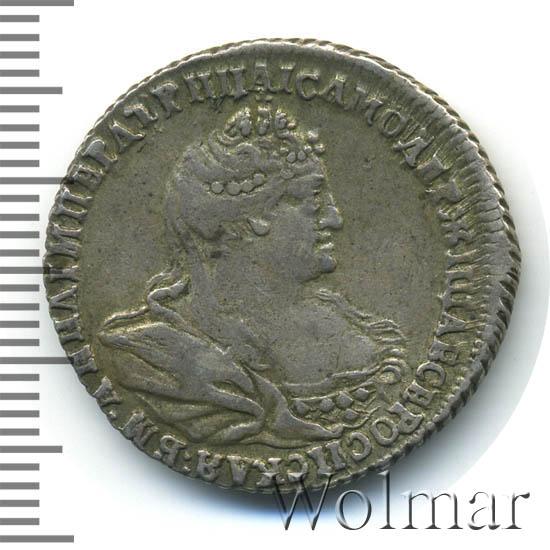 Полуполтинник 1739 г. Анна Иоанновна Тиражная монета