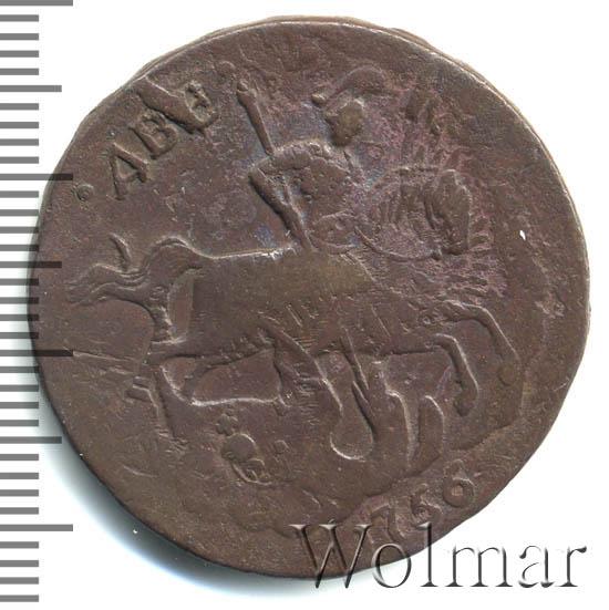 2 копейки 1759 г. Елизавета I. Номинал над св. Георгием. Гурт Екатеринбургского монетного двора