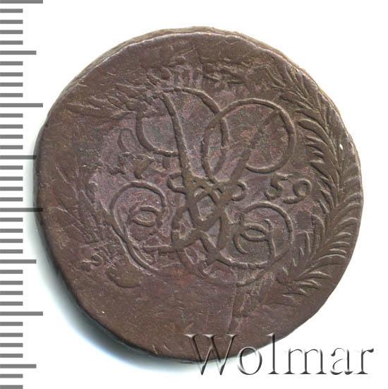 2 копейки 1759 г. Елизавета I Номинал над св. Георгием. Гурт Екатеринбургского монетного двора