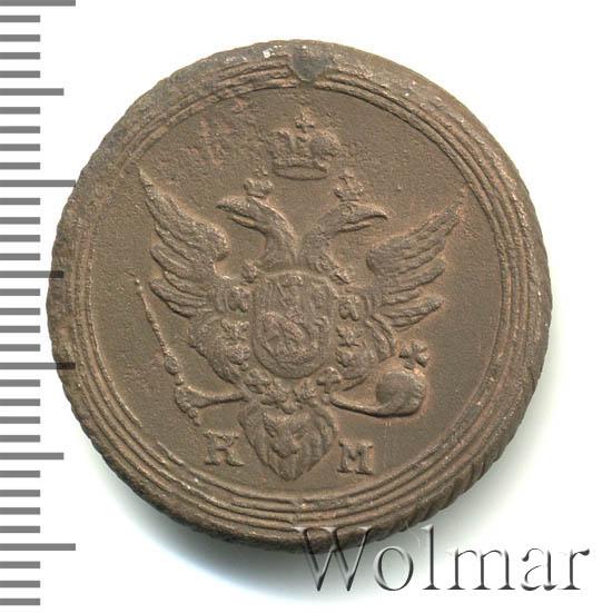 1 копейка 1804 г. КМ. Александр I Сузунский монетный двор