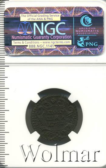 Полушка 1731 г. Анна Иоанновна. Тиражная монета