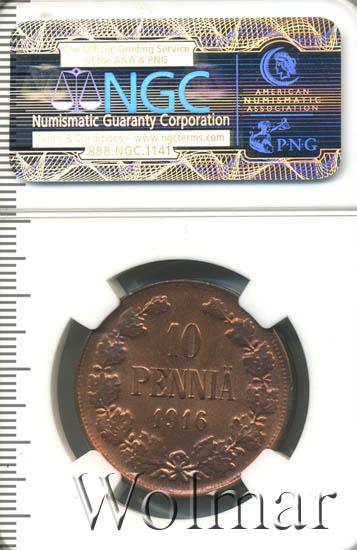 10 пенни 1916 г. Для Финляндии (Николай II).