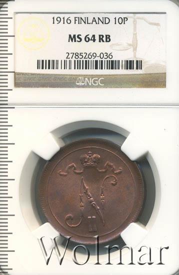 10 пенни 1916 г. Для Финляндии (Николай II)