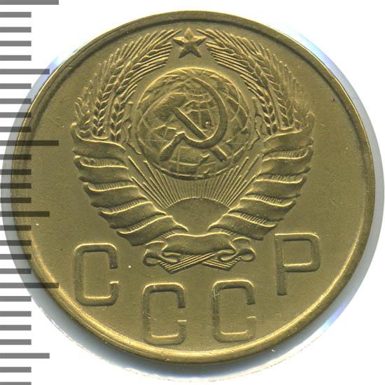 5 копеек 1943 г. Лезвие серпа узкое
