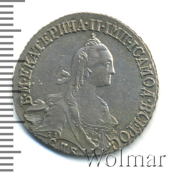 20 копеек 1770 г. СПБ. Екатерина II. Санкт-Петербургский монетный двор