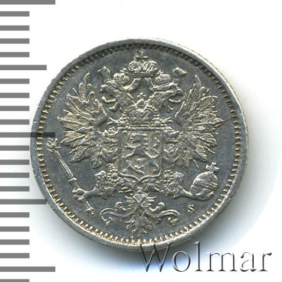 25 пенни 1872 г. S. Для Финляндии (Александр II)