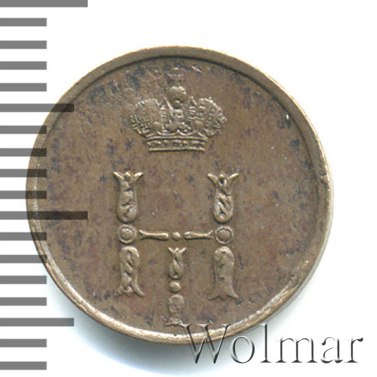 Полушка 1850 года цена сдам монеты ссср в москве