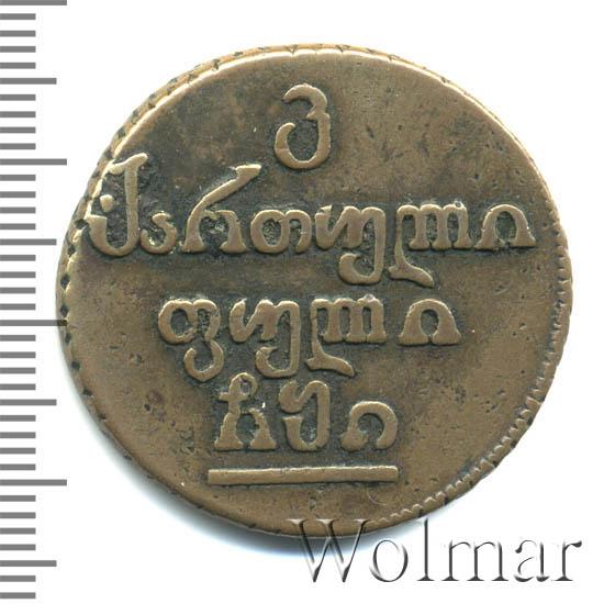 Полубисти 1810 г. Для Грузии (Александр I)