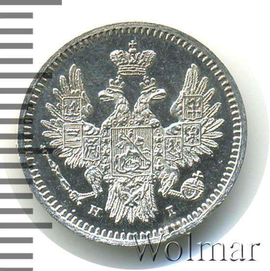 5 копеек 1853 г. СПБ HI. Николай I