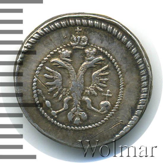 1 копейка 1713 г. Петр I. Новодел. Серебро.Тиражная монета