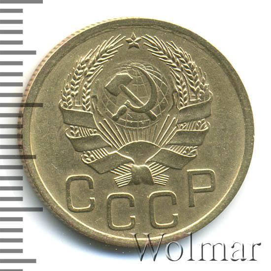 3 копейки 1936 г. Звезда разрезная