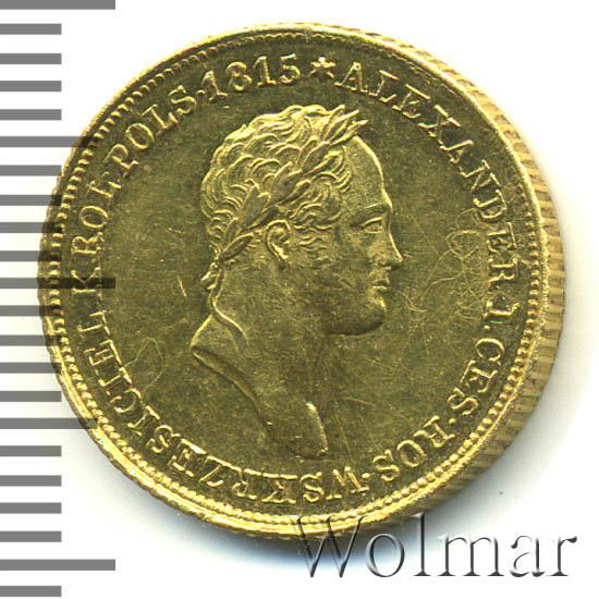 25 злотых 1829 г. FH. Для Польши (Николай I)