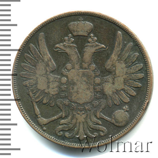 2 копейки 1850 г. ВМ. Николай I Варшавский монетный двор