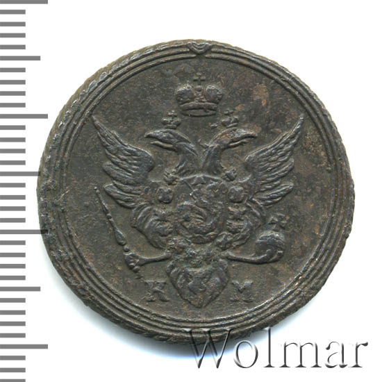 1 копейка 1805 г. КМ. Александр I Сузунский монетный двор