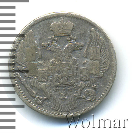 5 копеек 1841 г. СПБ НГ. Николай I