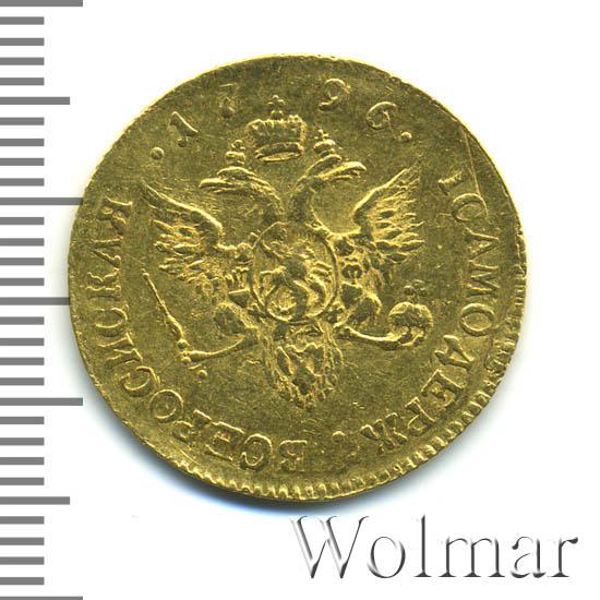 1 червонец 1796 г. СПБ ТI. Екатерина II Инициалы медальера Т.I