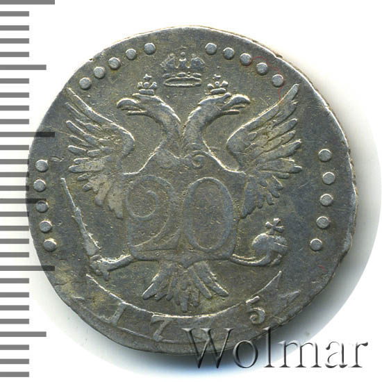 20 копеек 1775 г. СПБ. Екатерина II. Санкт-Петербургский монетный двор