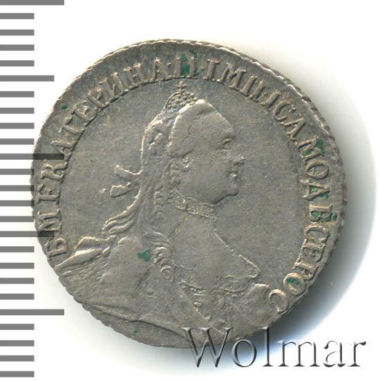 Гривенник 1764 г. Екатерина II Без обозначения монетного двора