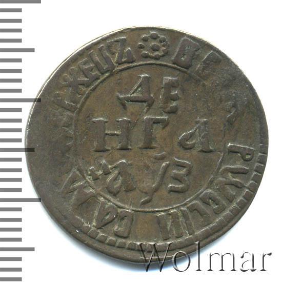 Денга 1707 г. Петр I. Всея РоссIи самодержецъ