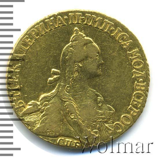 5 рублей 1768 г. СПБ. Екатерина II Тиражная монета