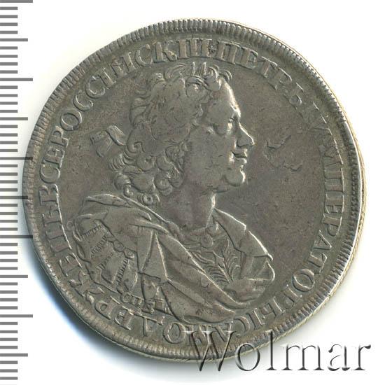 1 рубль 1724 г. СПБ. Петр I Солнечный, портрет в наплечниках. Над головой звезда