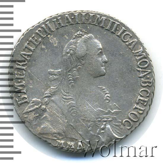 20 копеек 1770 г. ММД. Екатерина II. Красный монетный двор