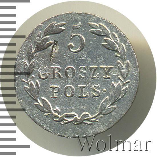 5 грошей 1823 г. IB. Для Польши (Александр I).