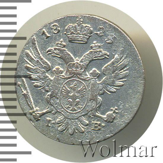 5 грошей 1823 г. IB. Для Польши (Александр I)