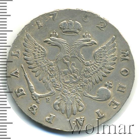1 рубль 1752 г. ММД Е. Елизавета I. Красный монетный двор. Инициалы минцмейстера I