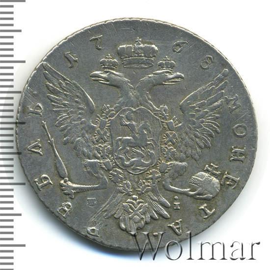 1 рубль 1768 г. ММД EI. Екатерина II. Красный монетный двор. Портрет уже. Инициалы минцмейстера EI