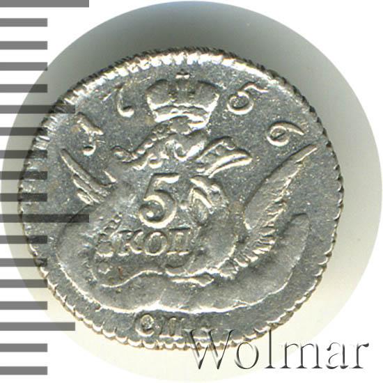 5 копеек 1756 г. СПБ. Елизавета I. Орел в облаках. Кружок малого формата диам. ~ 14 мм