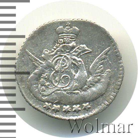 5 копеек 1756 г. СПБ. Елизавета I Орел в облаках. Кружок малого формата диам. ~ 14 мм