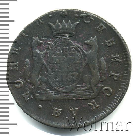 2 копейки 1767 г. КМ. Сибирская монета (Екатерина II). Буквы КМ