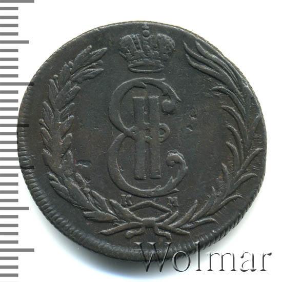2 копейки 1767 г. КМ. Сибирская монета (Екатерина II) Буквы КМ