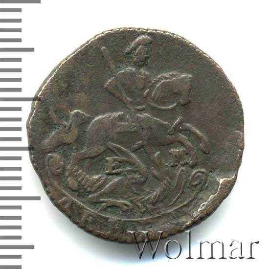 Денга 1771 г. ЕМ. Екатерина II. Буквы ЕМ