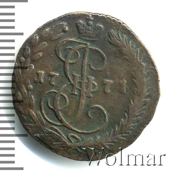 Денга 1771 г. ЕМ. Екатерина II Буквы ЕМ