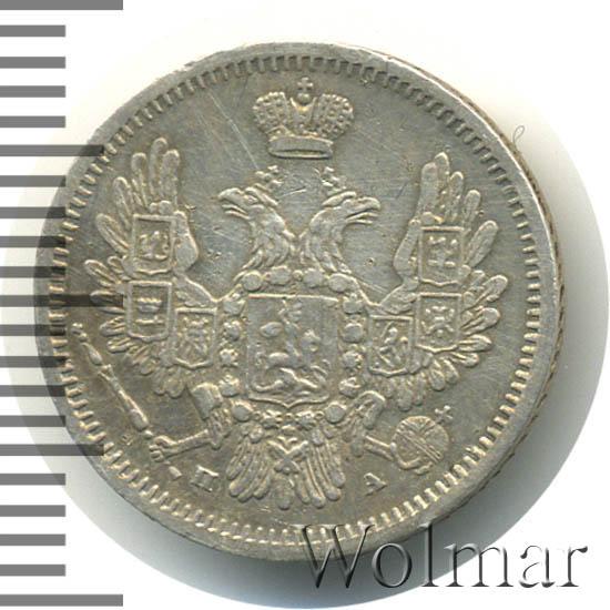10 копеек 1850 г. СПБ ПА. Николай I. Орел 1851-1858