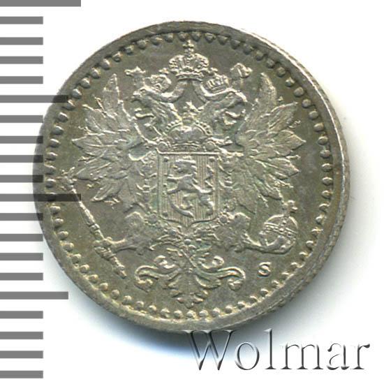25 пенни 1866 г. S. Для Финляндии (Александр II).