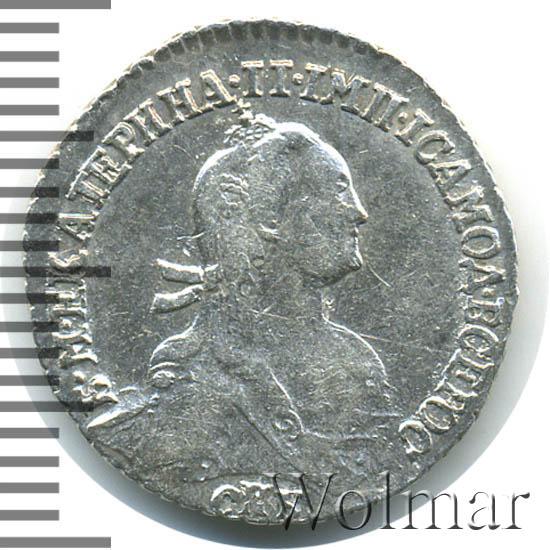 Гривенник 1774 г. СПБ. Екатерина II. Санкт-Петербургский монетный двор