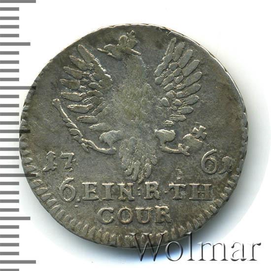 1/6 талера 1761 г. Для Пруссии (Елизавета I). Надпись под орлом