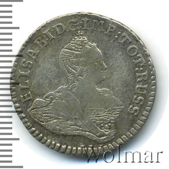 1/6 талера 1761 г. Для Пруссии (Елизавета I) Надпись под орлом