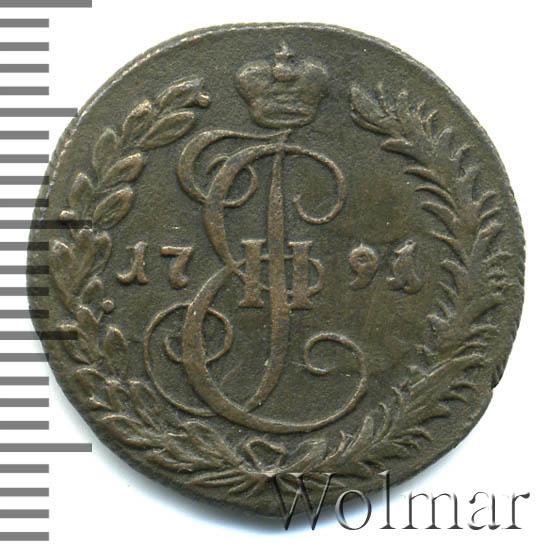 Денга 1791 г. КМ. Екатерина II. Буквы КМ