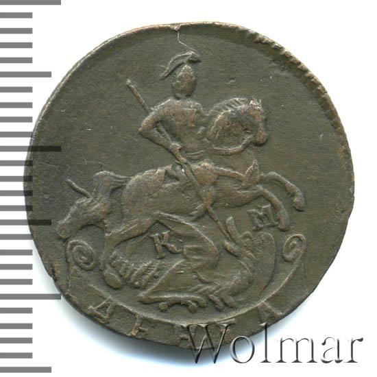 Денга 1791 г. КМ. Екатерина II Буквы КМ