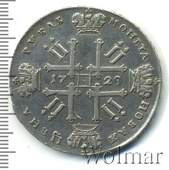 1 рубль 1728 г. Петр II. Без звезды на груди