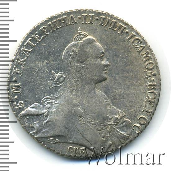 1 рубль 1768 г. СПБ СА. Екатерина II. Санкт-Петербургский монетный двор. Инициалы минцмейстера CA